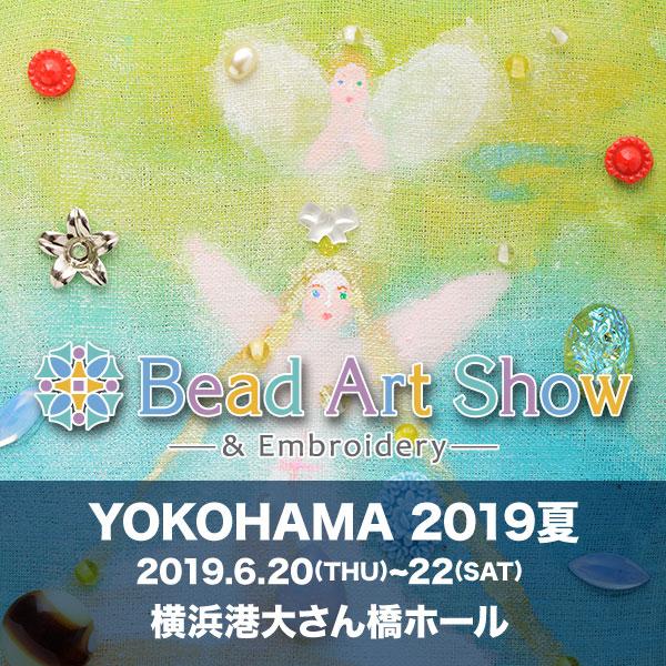 Bead Art Show Tokyo